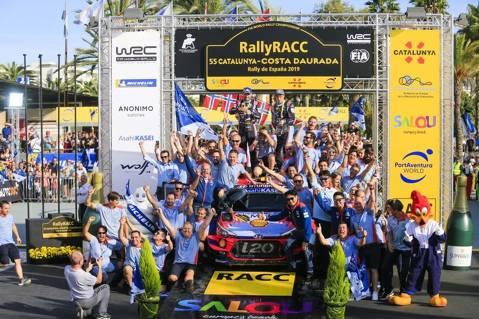 Suspès el RallyRACC Catalunya-Costa Daurada